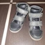 Детские осенние ботинки 30 размер, Екатеринбург