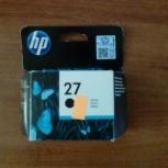Продам новый оригинальный картридж HP27, Екатеринбург