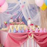 Детский день рождения, Екатеринбург