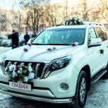 Toyota Land Cruiser Prado 150, с водителем, свадебный фотограф, Екатеринбург