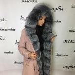 Парка с натуральным мехом чернобурки, Екатеринбург