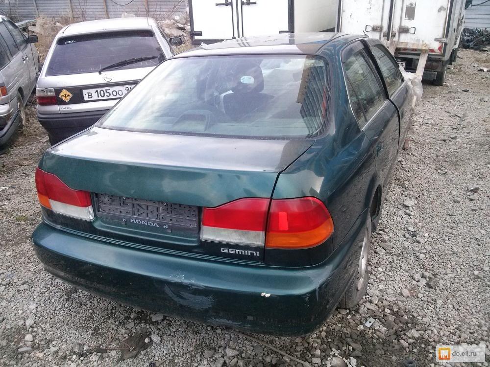 Хонда домани запчасти Екатеринбург