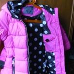 Демисезонное пальто для девочки, Екатеринбург
