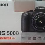 продам фотоаппарат canon eos 500d, Екатеринбург
