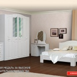 Модульная спальня Ева-10 (АС-М), Екатеринбург