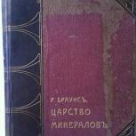 Дорого куплю антиквариат и предметы старины!, Екатеринбург