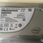 Жесткий диск SSD 480Gb ssdsc2BX480G401, Екатеринбург