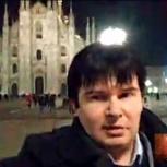 Профессиональные услуги переводчика итальянского языка, Екатеринбург