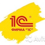 Программист 1С, консультант, онлайн-кассы, Екатеринбург