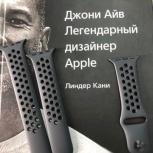 Оригинальный ремешок Apple Watch 3 Nike+ 38 40, Екатеринбург