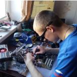Выезд и диагностика бесплатно!, Екатеринбург