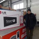 3D LED телевизор LG 120см Smart Wifi, Екатеринбург