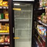 Холодильник, Екатеринбург