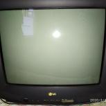 Телевизор LG, Екатеринбург