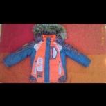Куртка зимняя на мальчика Steen Age размер 92-98, Екатеринбург