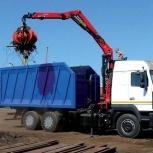 Бизнес по транспортировке металлического лома, Екатеринбург