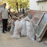 Вынос мусора до помойки,вывоз квартирного хлама. Вывоз мусора!, Екатеринбург