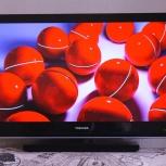 Идеальный телевизор Full HD Toshiba, Екатеринбург
