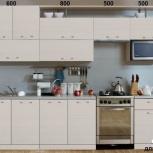 Кухня, модель Фиджи-5 длина 2400мм, Екатеринбург