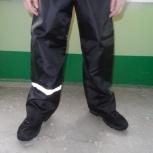 Грязезащитные брюки.128, 134 и 140см,152, Екатеринбург