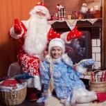 Дед Мороз и Снегурочка. На дом. В садик. В школу., Екатеринбург