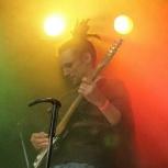 Уроки игры на гитаре, Екатеринбург