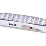 Лампа аварийного освещения SKAT LT-301300 LED Li-ion, Екатеринбург