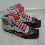 Лыжные ботинки, Екатеринбург