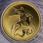 монета, Екатеринбург