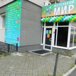 Продленка для 1-3 классов Автовокзал. Запись на 2019/20 учебный год!, Екатеринбург