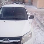 Аренда авто LADA Granta, Екатеринбург