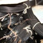 Купим кабель-провод МС, МС, БИФ, РК-50, РК-75, Екатеринбург