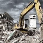 услуги по демонтажу зданий и сооружений, Екатеринбург