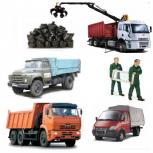 Вывоз утилизация Мусора(строительный,бытовой)вывозим хлам.вывоз мусора, Екатеринбург