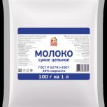 Молоко сухое цельное, Екатеринбург