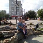 Авто няня, Екатеринбург
