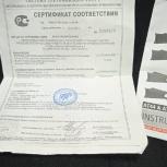 винтовка pcp hatsan 4410 купить, Екатеринбург