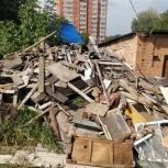 Древесина для отопления с демонтажа, Екатеринбург