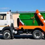 Вывоз бытового и строительного мусора. Быстро, качественно. Гарантия!, Екатеринбург