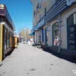 Инвестиции в бизнес, Екатеринбург