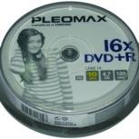 Куплю б/у DVD-диски, Екатеринбург