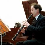 Сборник нот с фонограммами для игры на кларнете, Екатеринбург