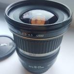 Объектив Canon 10-22 mm f/3.5-4.5 USM, Екатеринбург