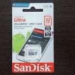 Продается карта памяти SDHC Micro SanDisk Ultra Android 32GB, Екатеринбург
