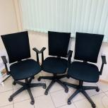 Офисные стулья, Екатеринбург
