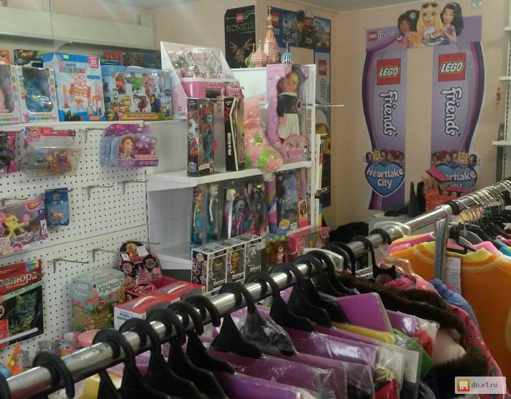 7bbf6a8454746 Продается действующий магазин (работает 9 лет!) в очень востребованной  сфере – детские товары. В магазине представлена продукция: качественный  детский ...