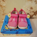 Детские туфли, Екатеринбург