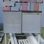 Элементы благоустройства (бордюры и плитка) от производителя, Екатеринбург