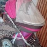 Детская коляска 3 в 1, Екатеринбург
