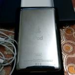 Плеер iPod, Екатеринбург
